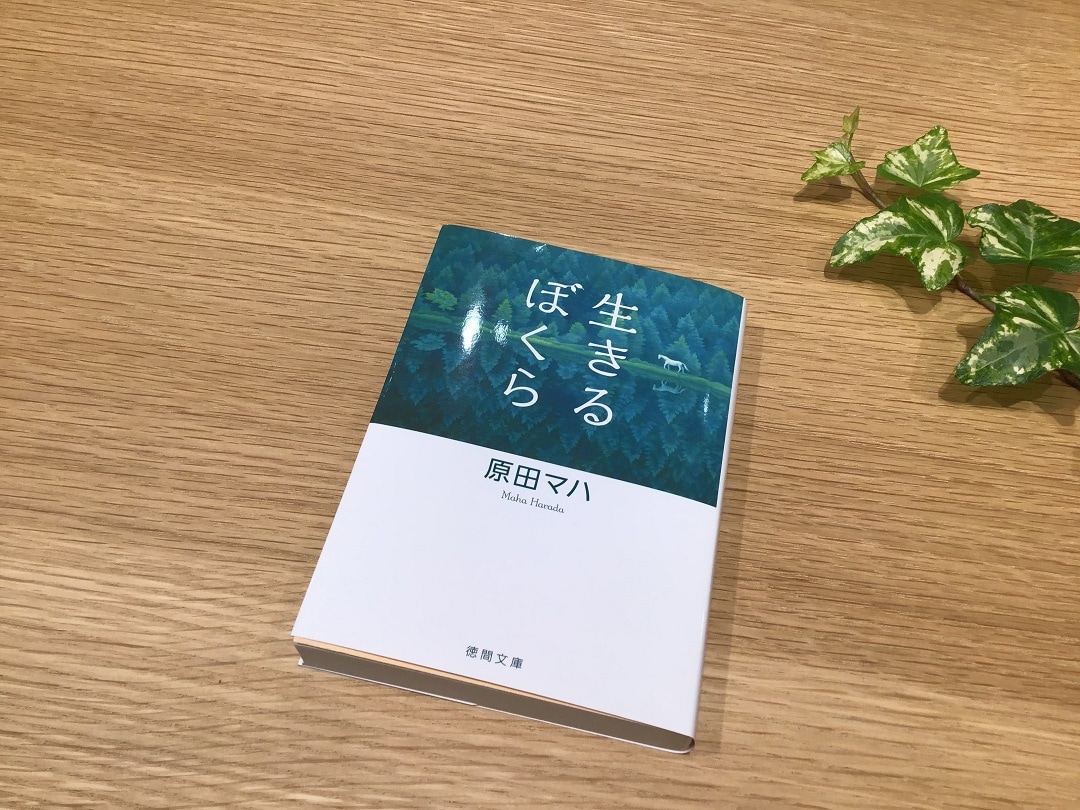 【京都山科】つながる1周年 MUJI BOOKS