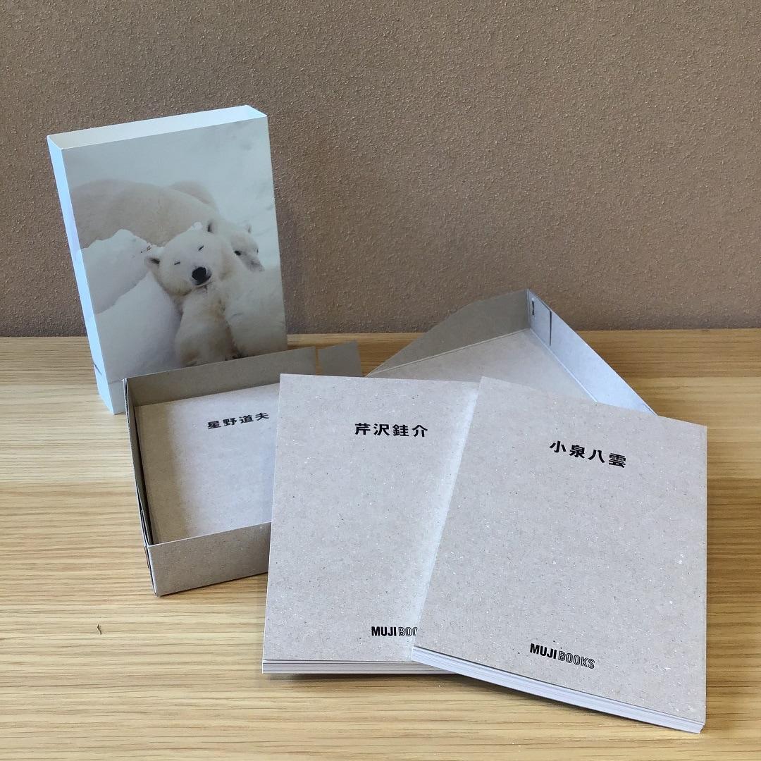 【京都山科】『人と物』第5弾 特装版