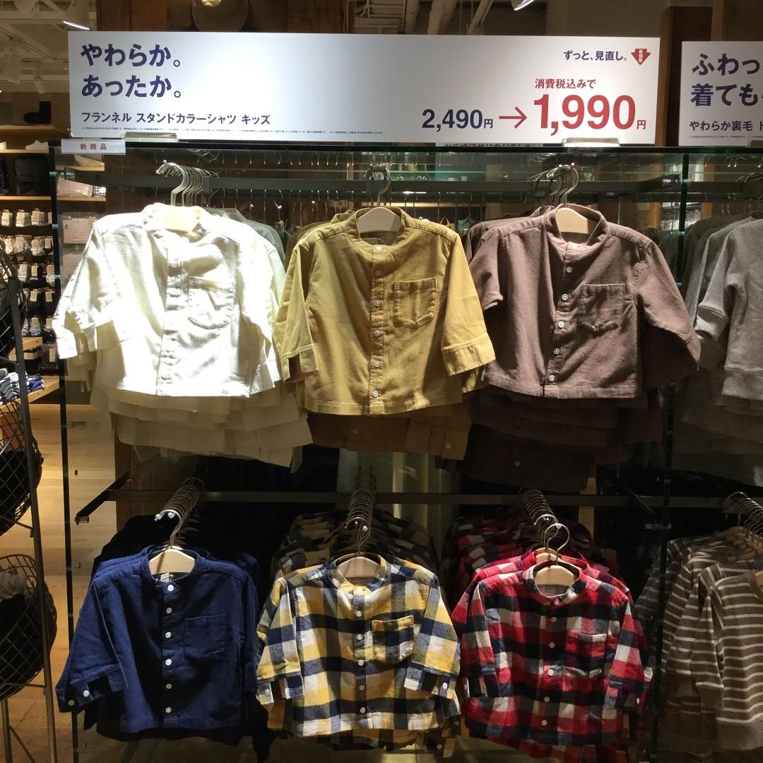 【MUJIキャナルシティ博多】フランネルスタンドカラーシャツ|ずっと、価格見直し。