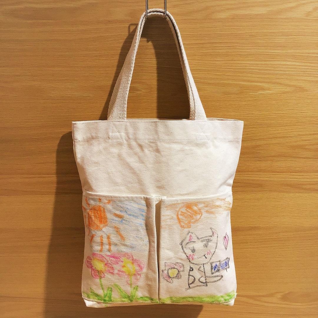 【エスパル福島】世界に一つだけのオリジナルマイバッグを作りませんか?