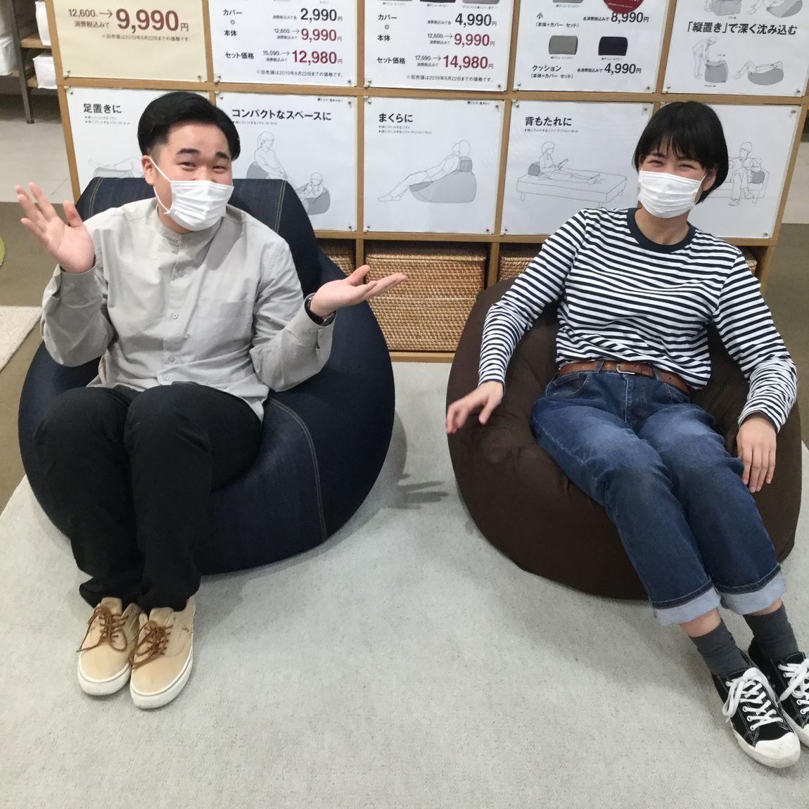 【サントムーン柿田川】ネットストア情報
