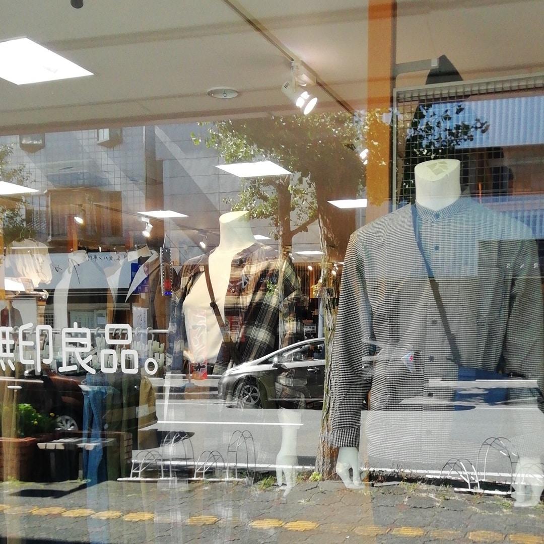 【山口】駅通り