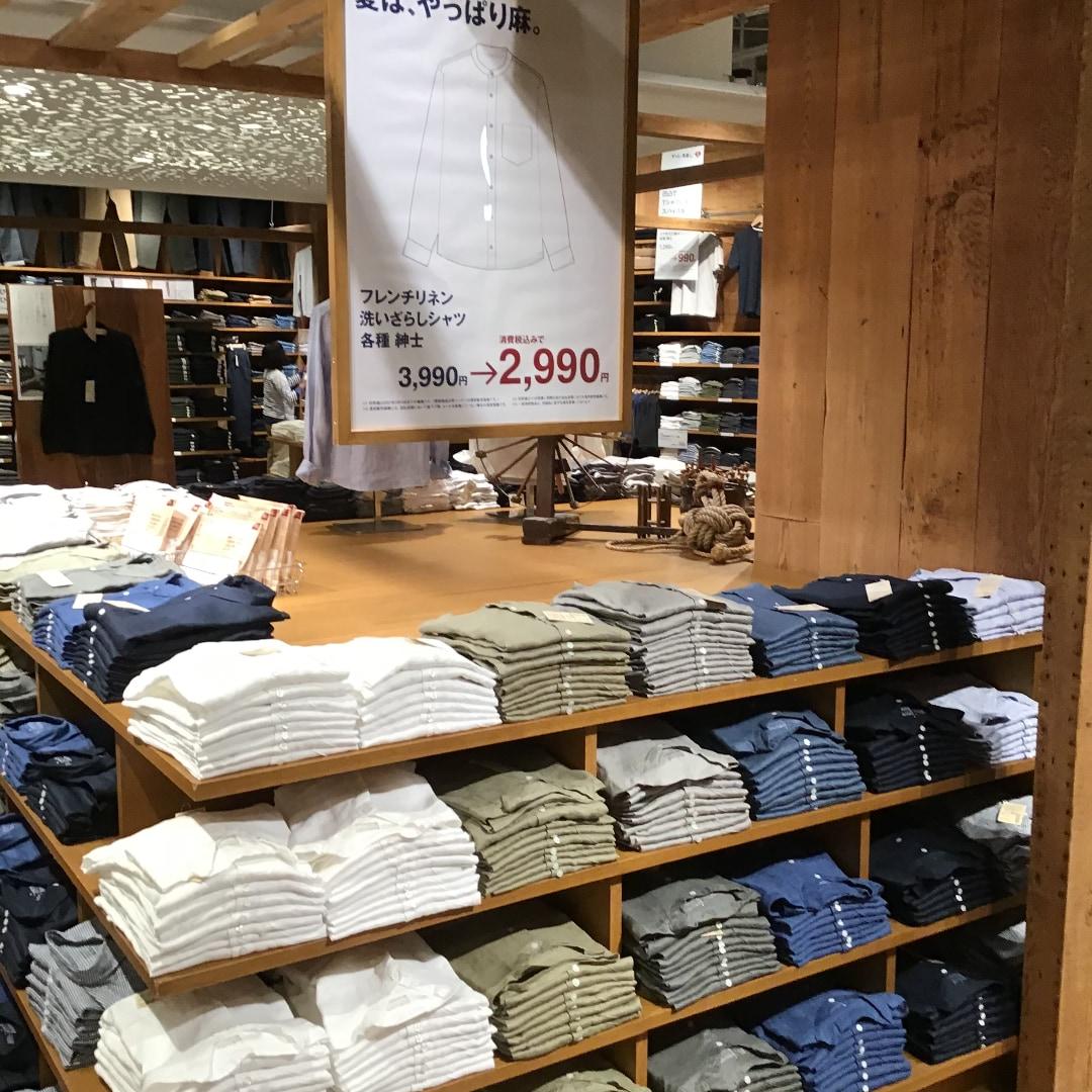 【銀座】麻(リネン)について|2F衣料品売場