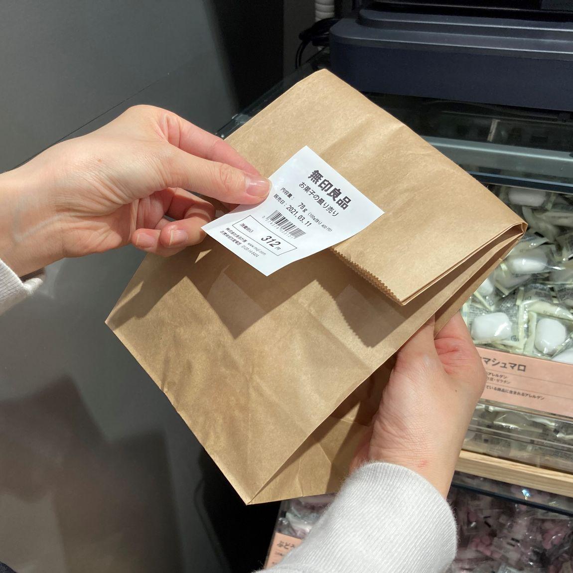 【イオンモールKYOTO】ラベルシールを貼ってレジにお持ちください
