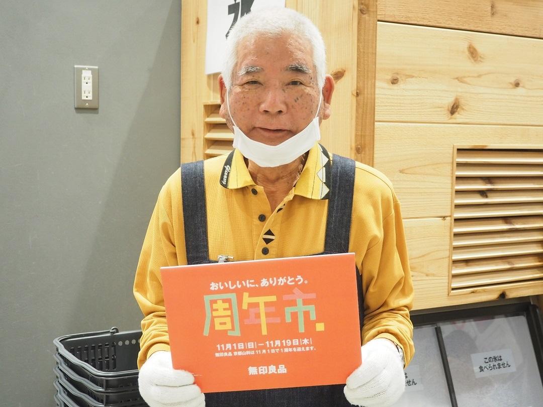 消費税込600円→消費税込500円