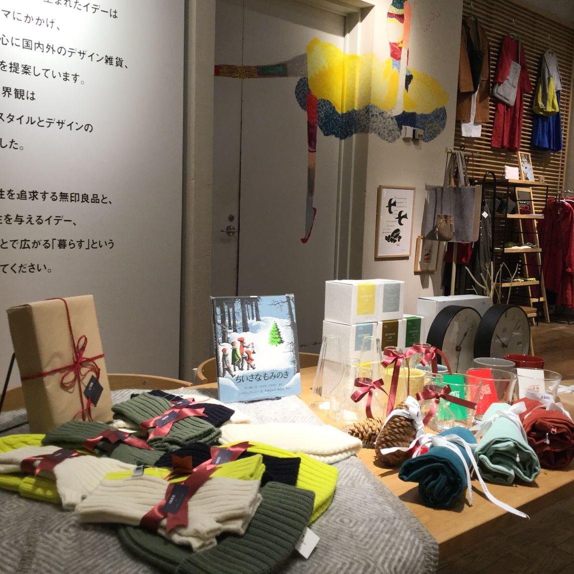 【MUJIキャナルシティ博多】板と脚でできた木製家具シリーズ