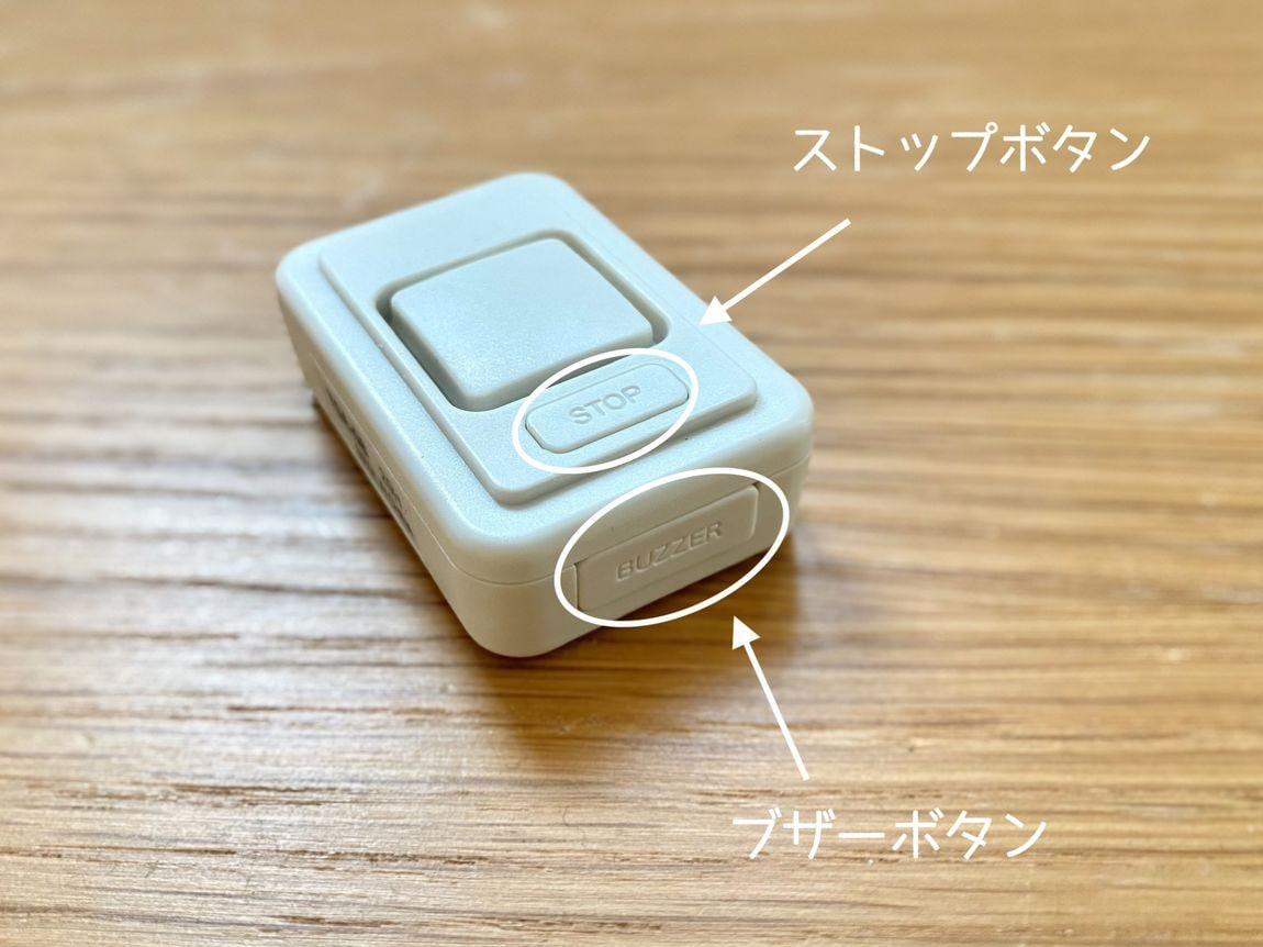 【シエスタハコダテ】持ち運べる タグツール③