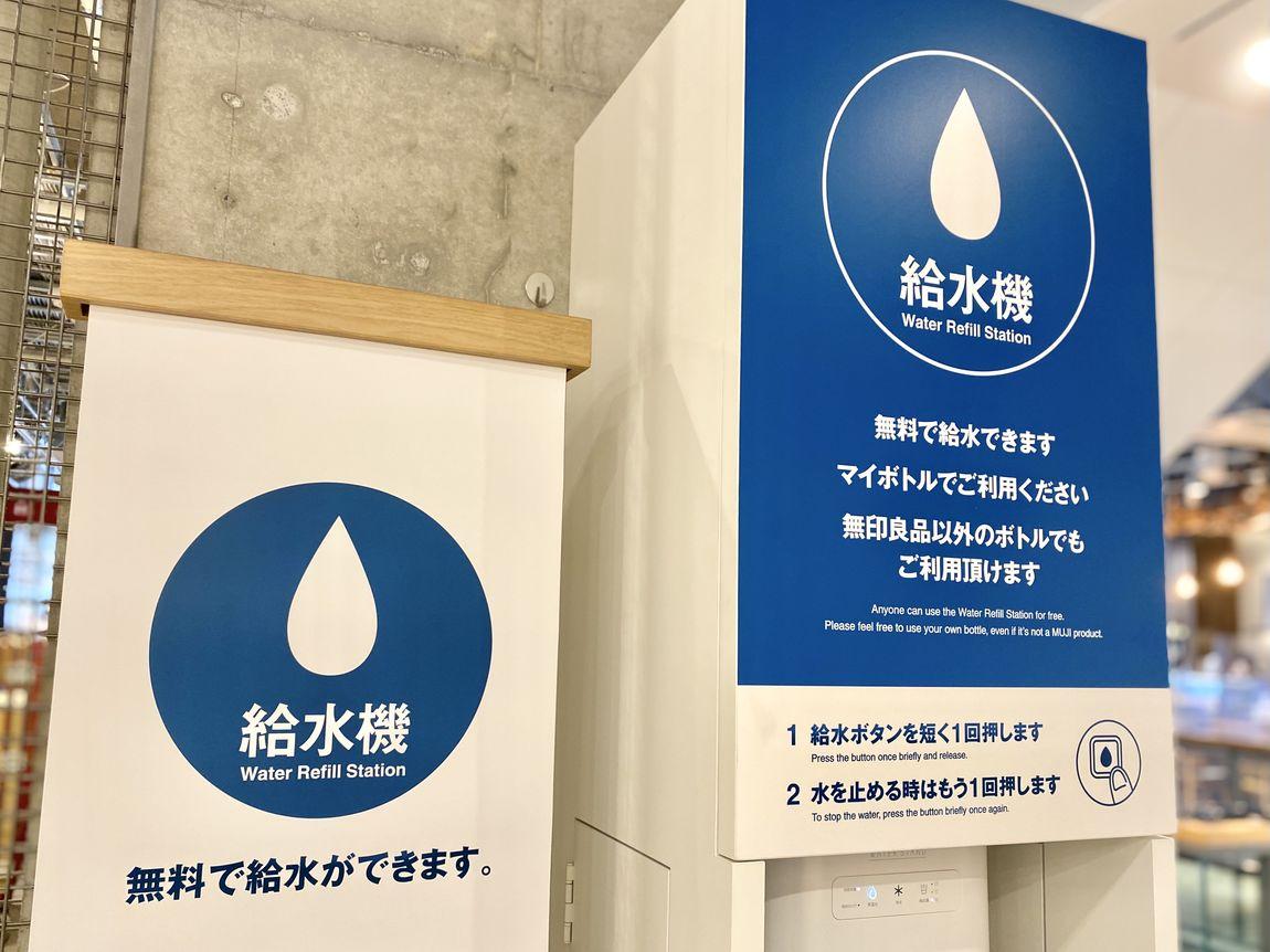 【シエスタハコダテ】リニューアルオープンまであと5日|給水サービスはじまります①