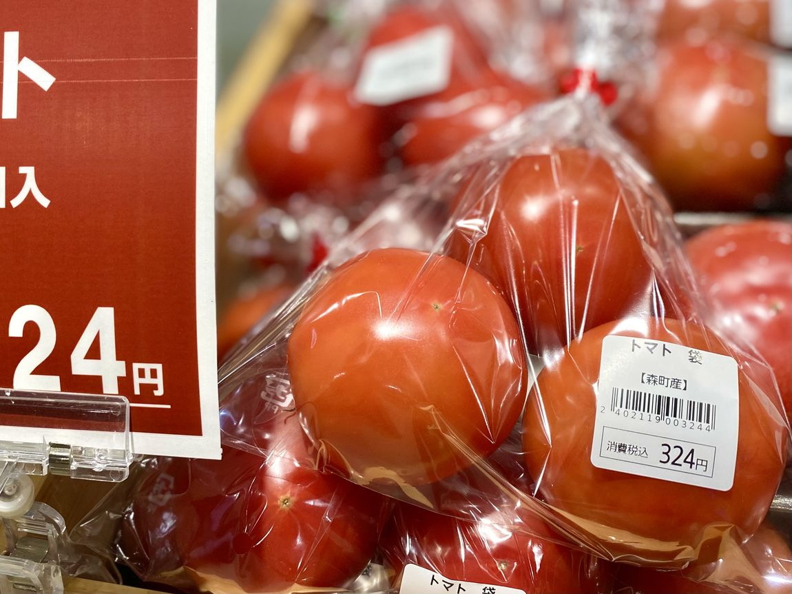 【シエスタハコダテ】今日はトマトの日|ベジ旨マルシェkawasaki①