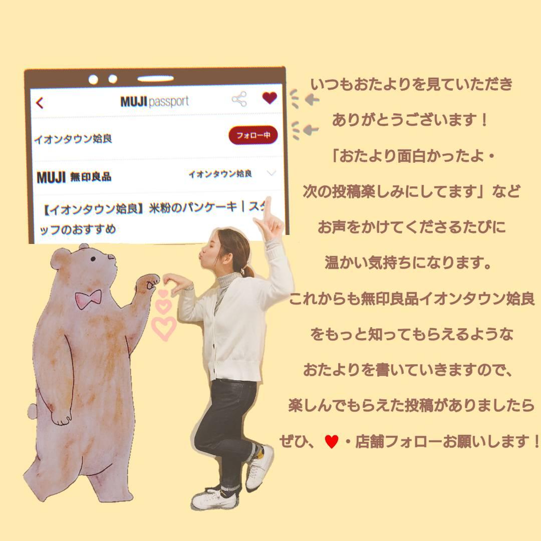 【イオンタウン姶良】『自分でつくる』シリーズ バレンタイン編 ②