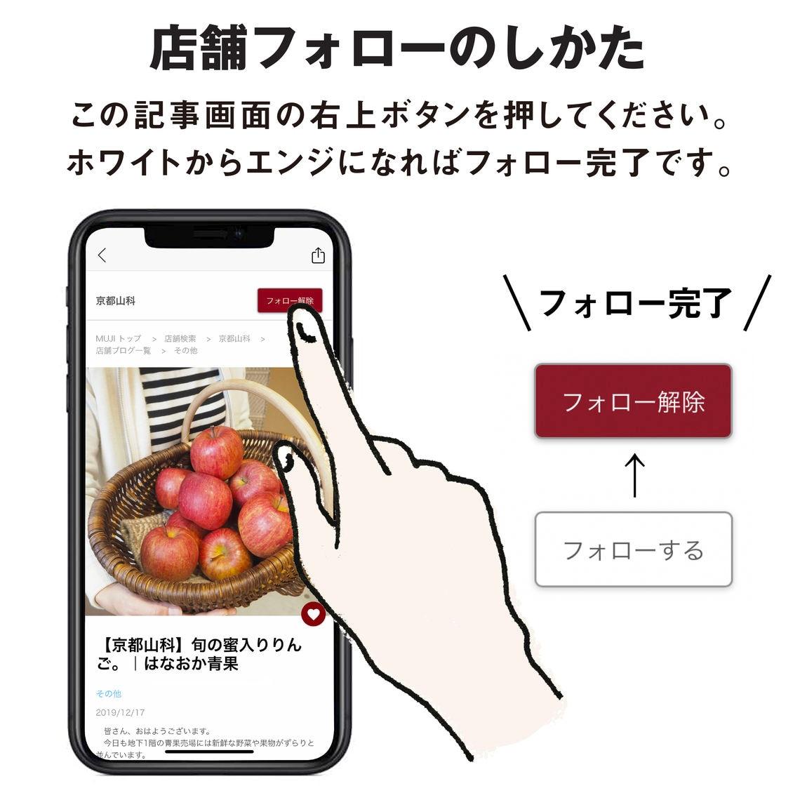 【京都山科】野菜で中華レシピ|いっしょにつくろう