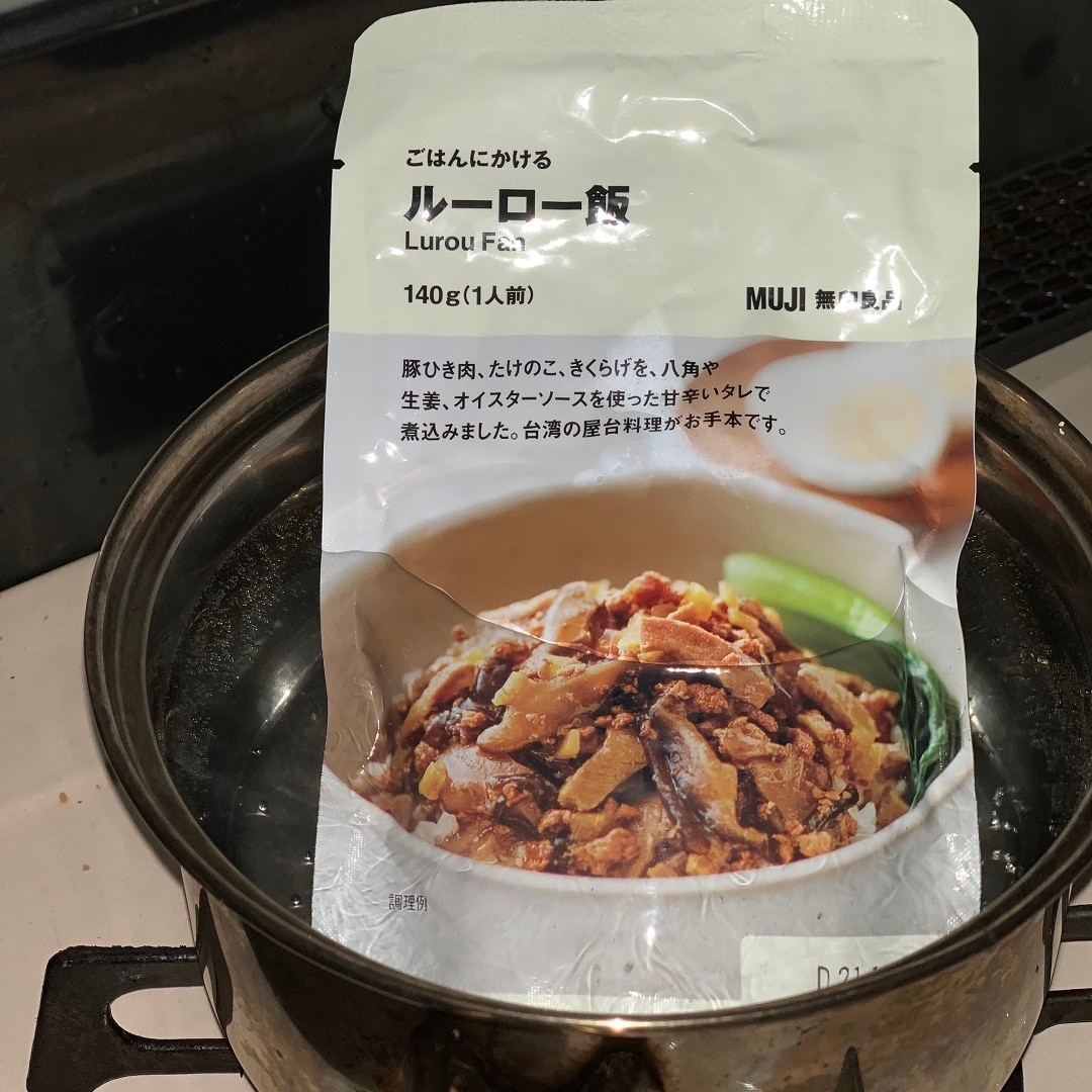 【広島パルコ】簡単時短でおいしいごはん