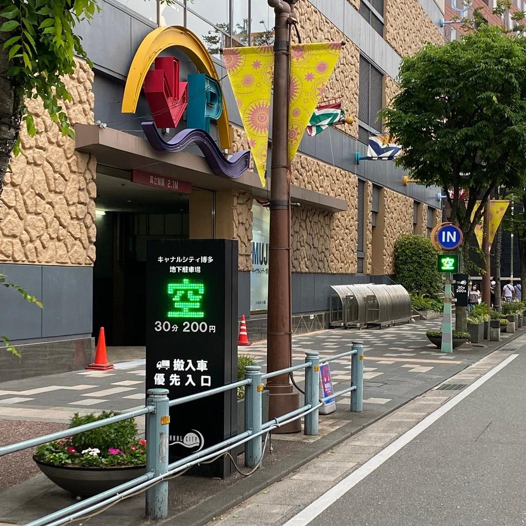 【MUJIキャナルシティ博多】ドアtoドアで傘要らず