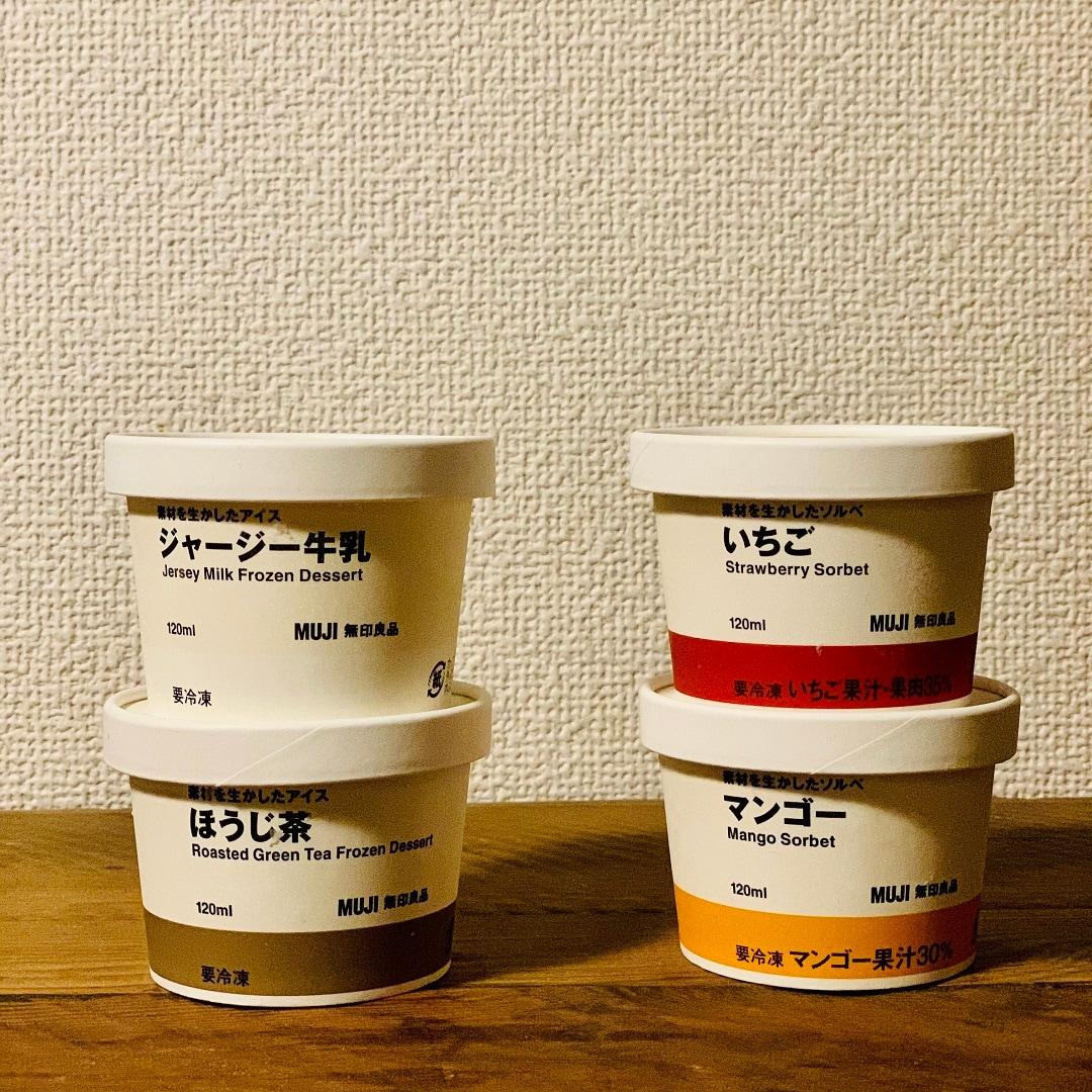 【広島パルコ】連休の楽しめるデザート