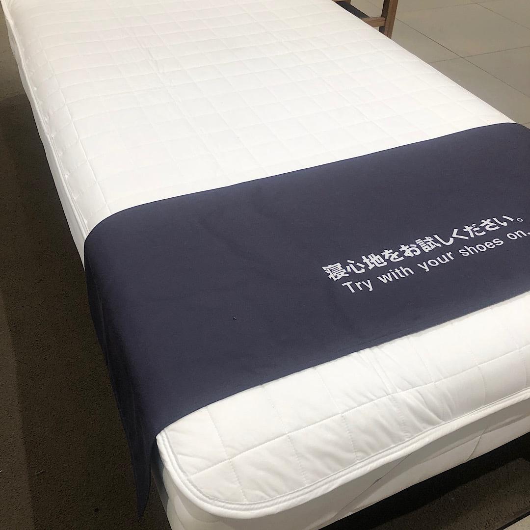 【イオンモール各務原】おすすめベッドを紹介します ②| 無印良品新生活2020