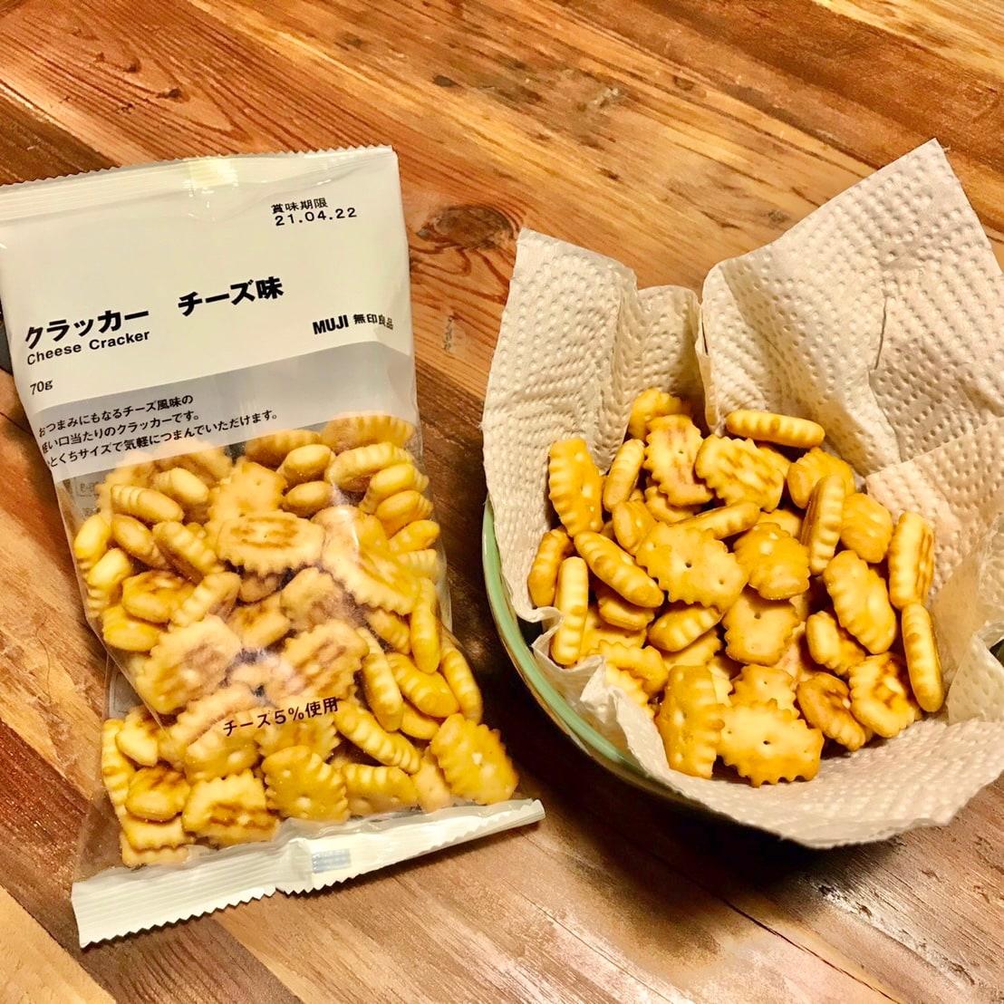 【ザ・モール郡山】チーズクラッカー