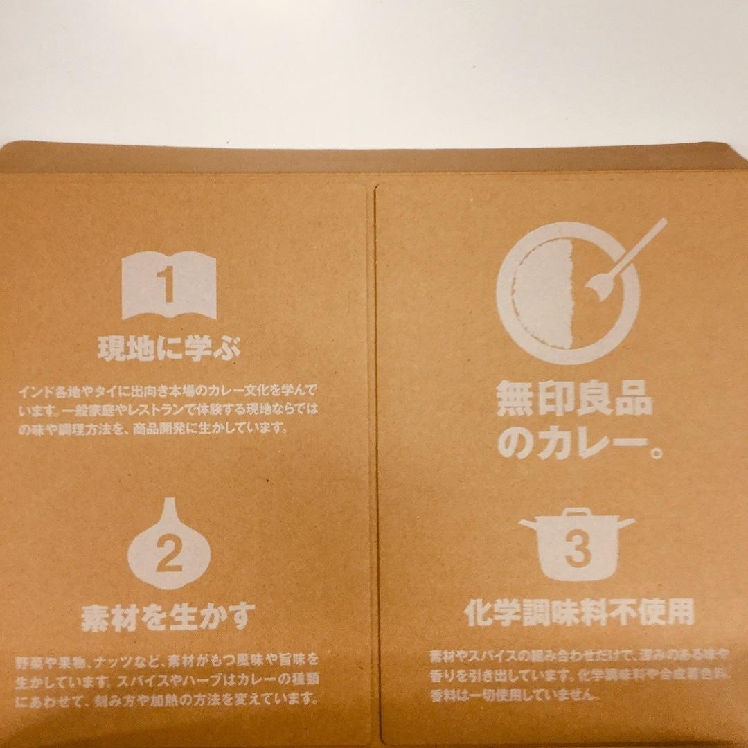 【MUJIキャナルシティ博多】夏のご挨拶に『カレーギフト』はいかがですか 無料サービス