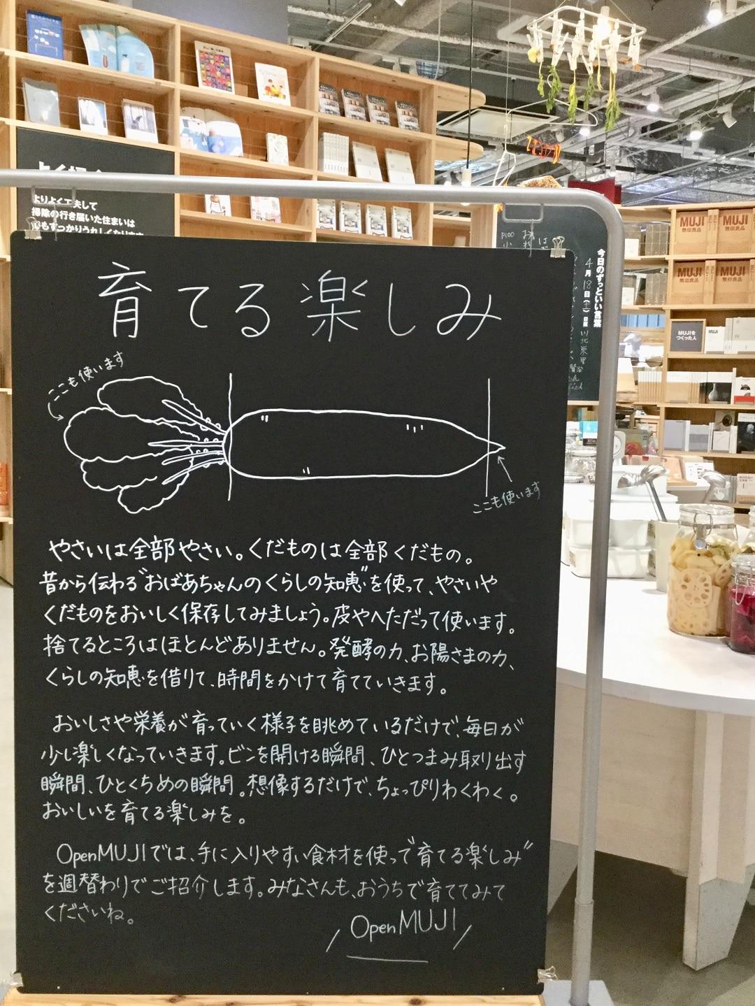 【堺北花田】育てる楽しみ
