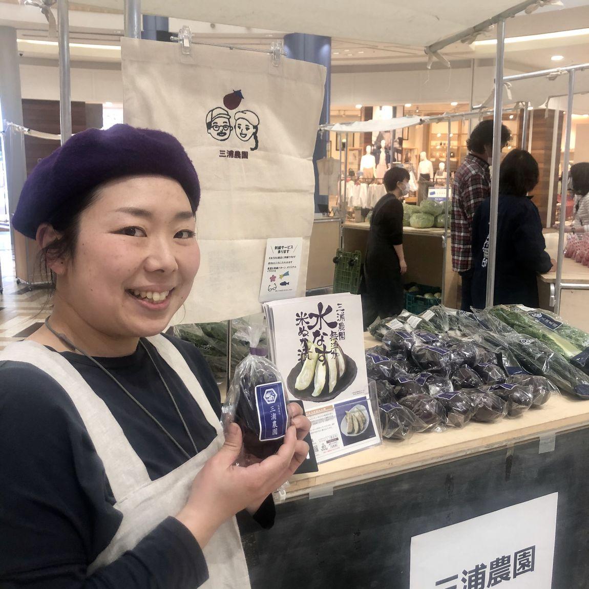 【堺北花田】3月20日・21日『周年市マルシェー生産者さんからありがとうー』を開催します