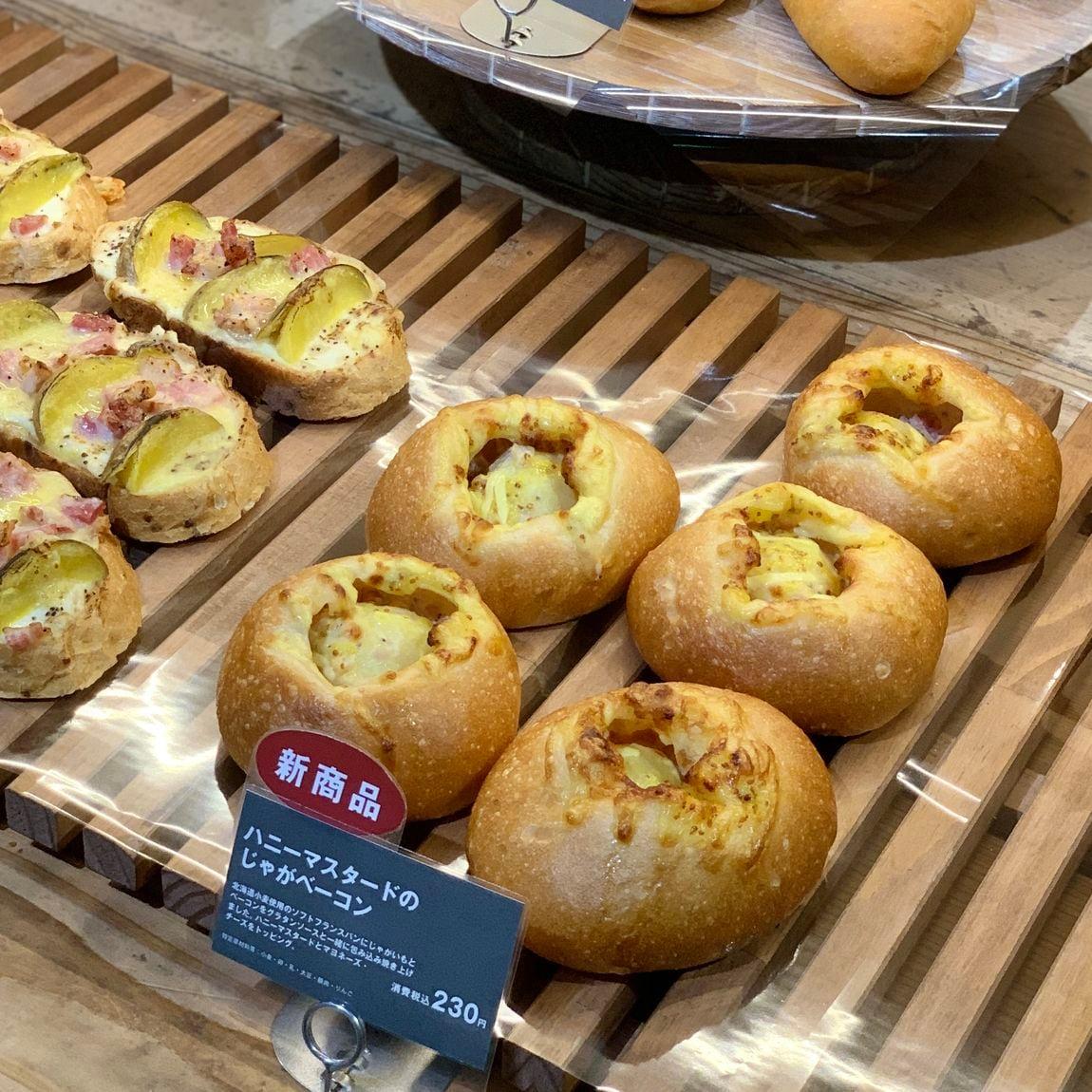 【堺北花田】ごろんと大きなじゃがいものパン。|ベーカリー売場から