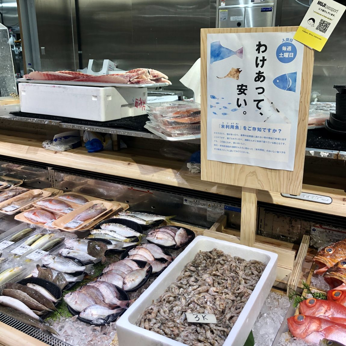 【イオンモール堺北花田】今日の売場は彩り豊富。|週末のごちそう