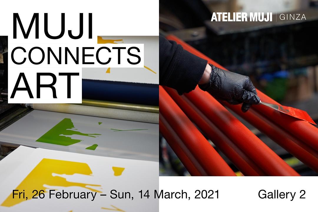 MUJI_CONNECTS_ART