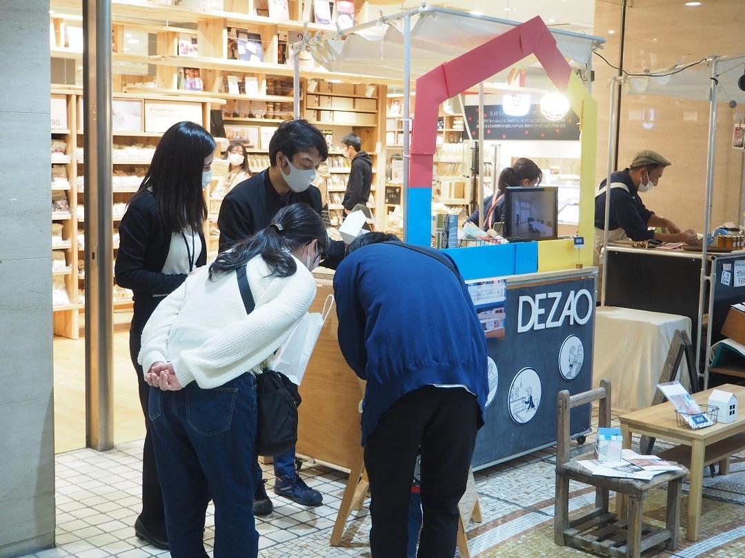 【京都山科】出会える、見つかる、つながる市開催中です|周年市ーおいしいに、ありがとう。