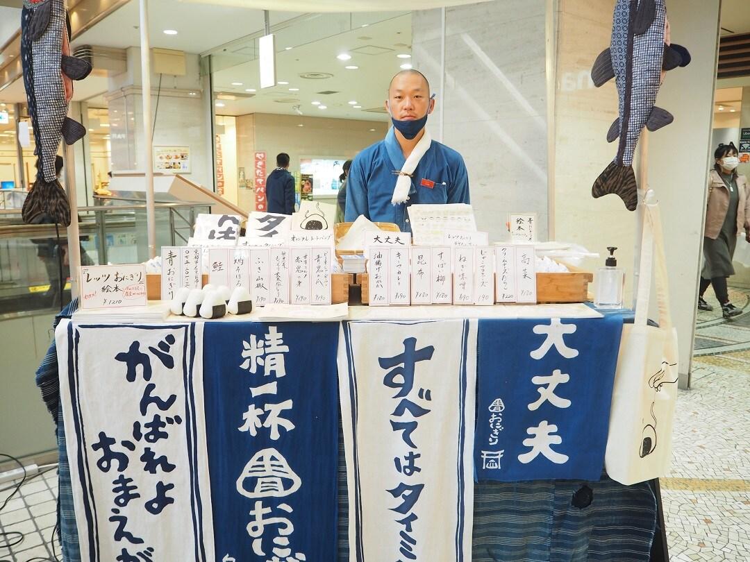 【京都山科】おなか満たされる、つながる市|周年市ーおいしいに、ありがとう。