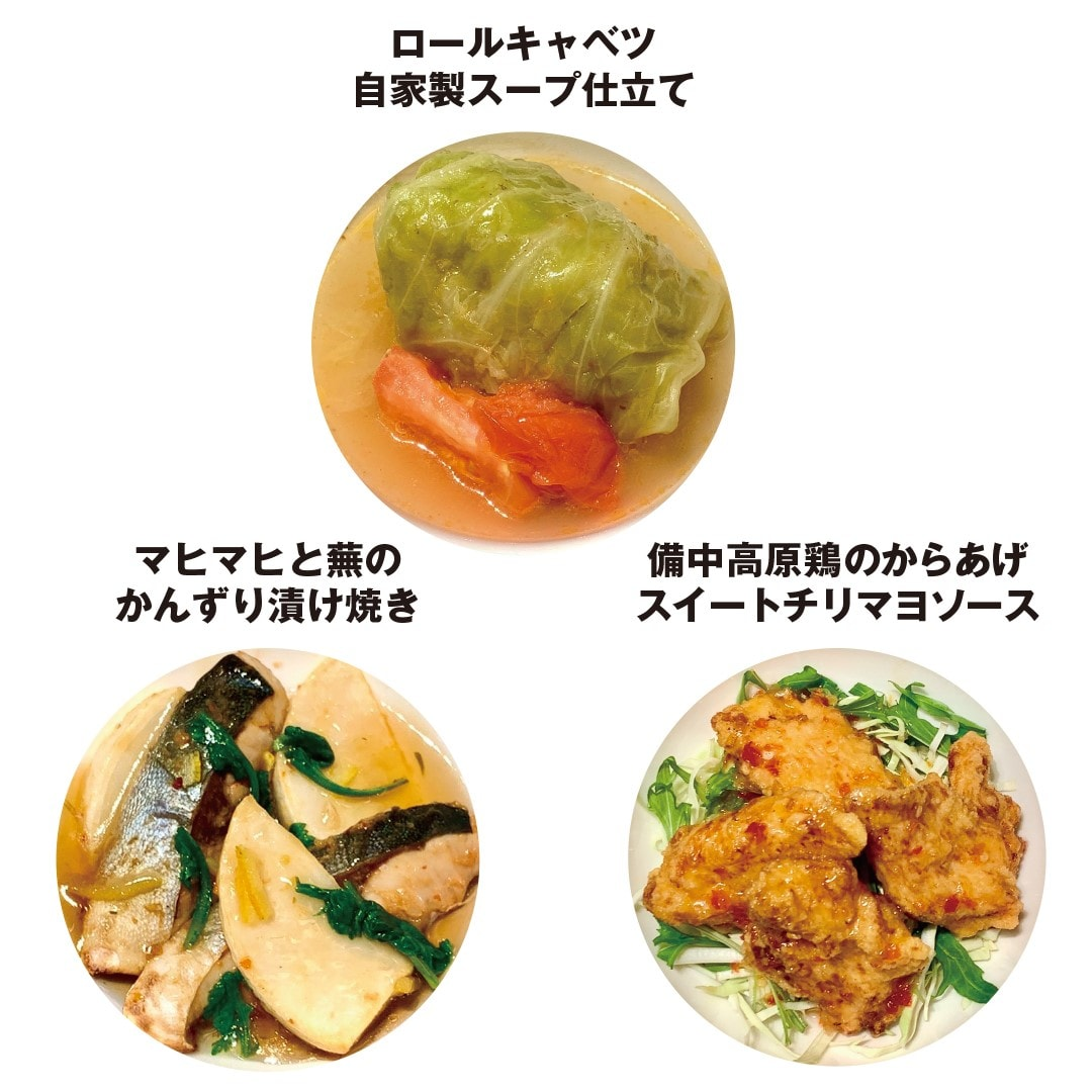【堺北花田】選べるメインとデリセットをご紹介。|Cafe&Meal MUJI
