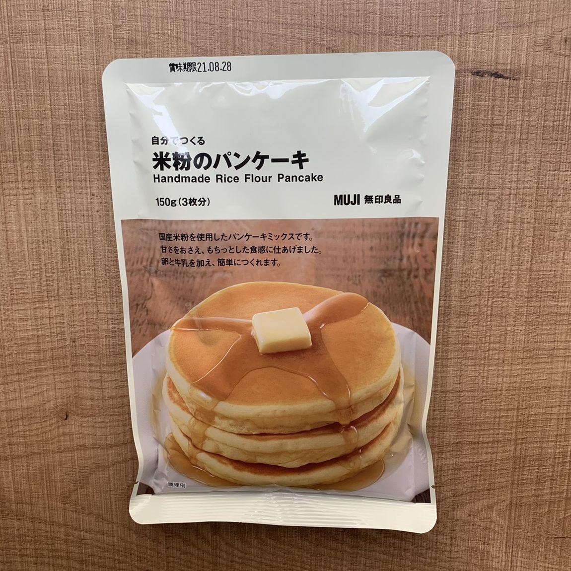 【イオンモールKYOTO】米粉でつくるパンケーキ