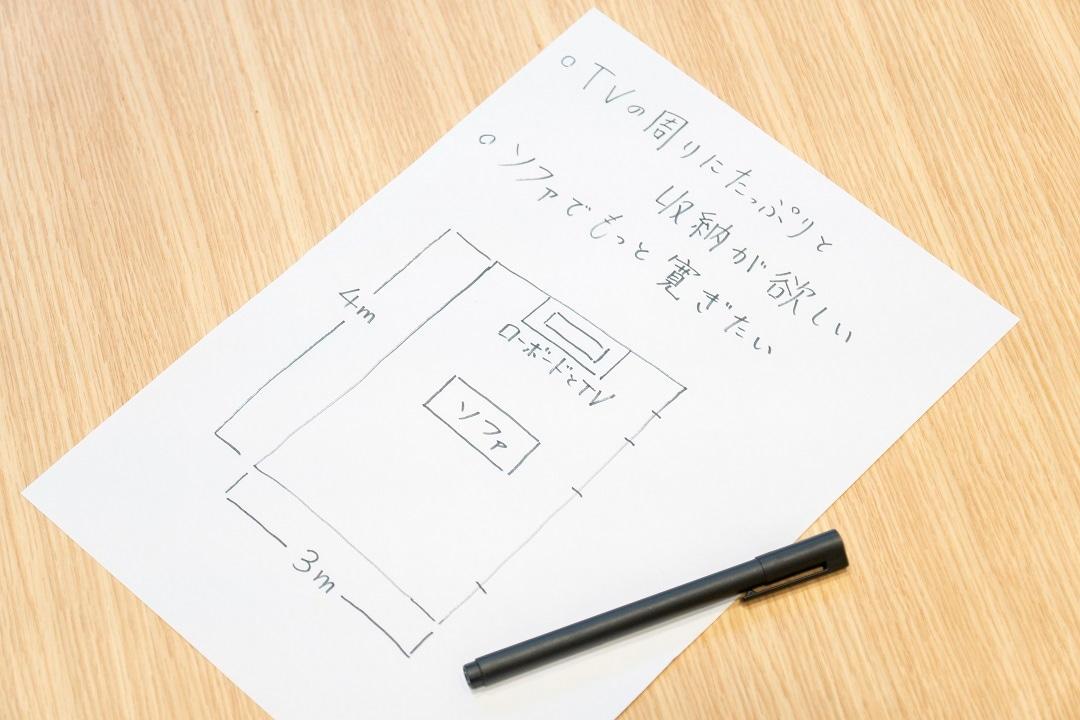 リビングの手書き図