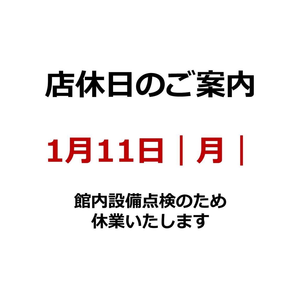 45953_20210109_005