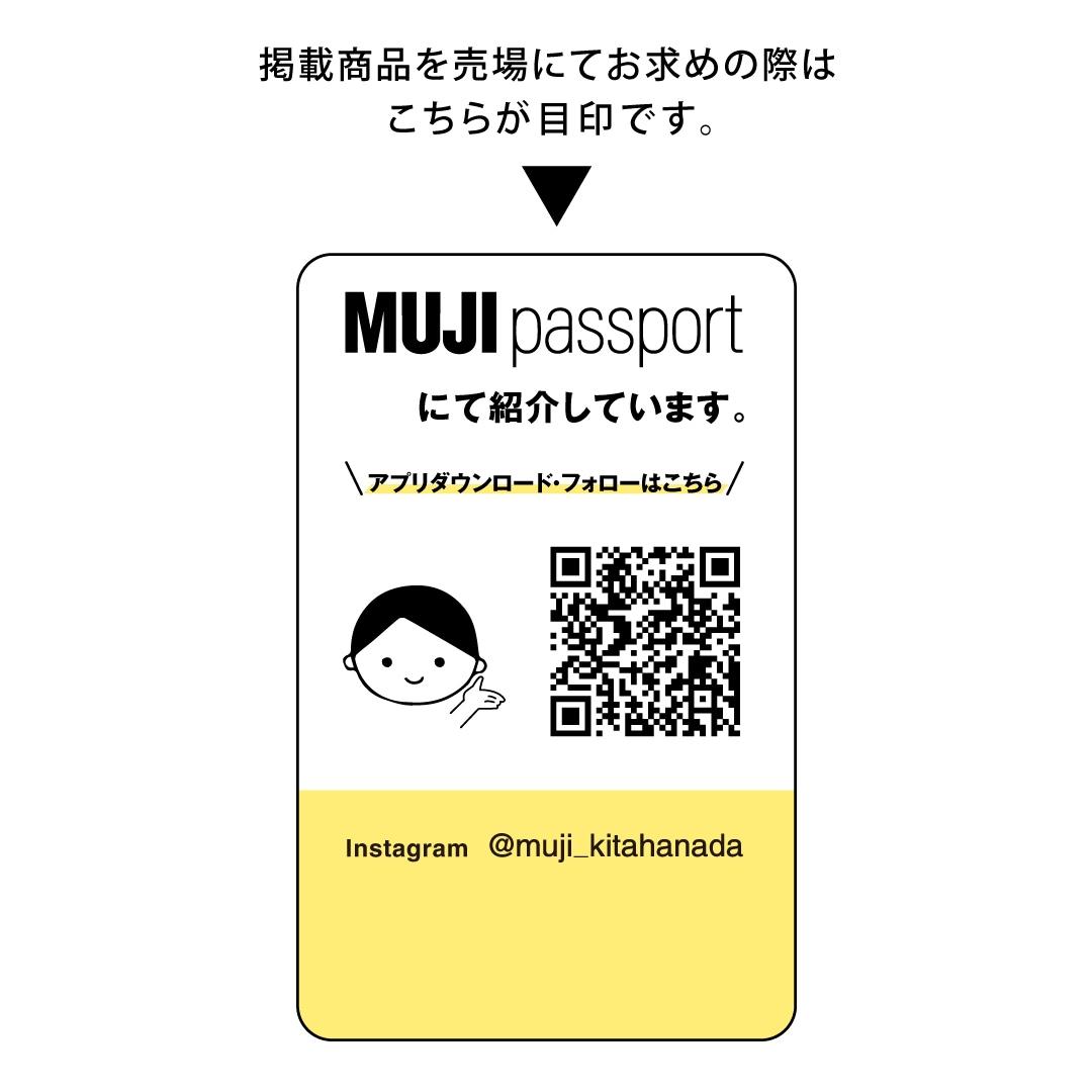 【イオンモール堺北花田】今日のずっといい言葉