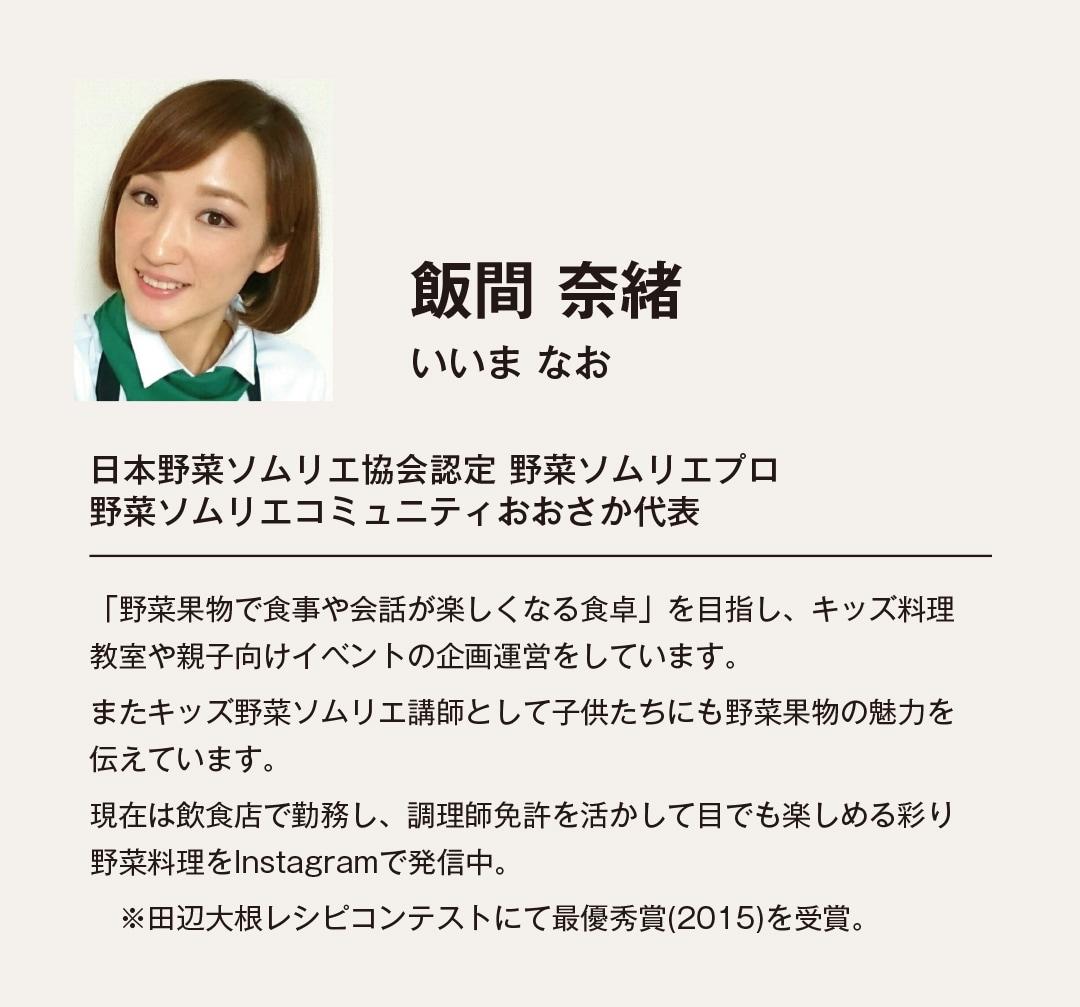 【堺北花田】2周年記念、座談会。 キッチンカウンター