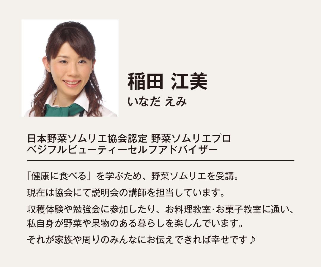 【堺北花田】2周年記念、座談会。|キッチンカウンター