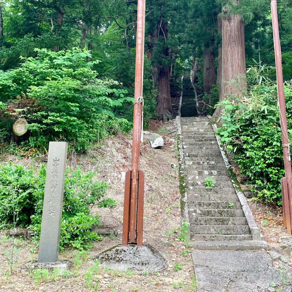 山寺薬師入り口。ずっと上まで続く階段。