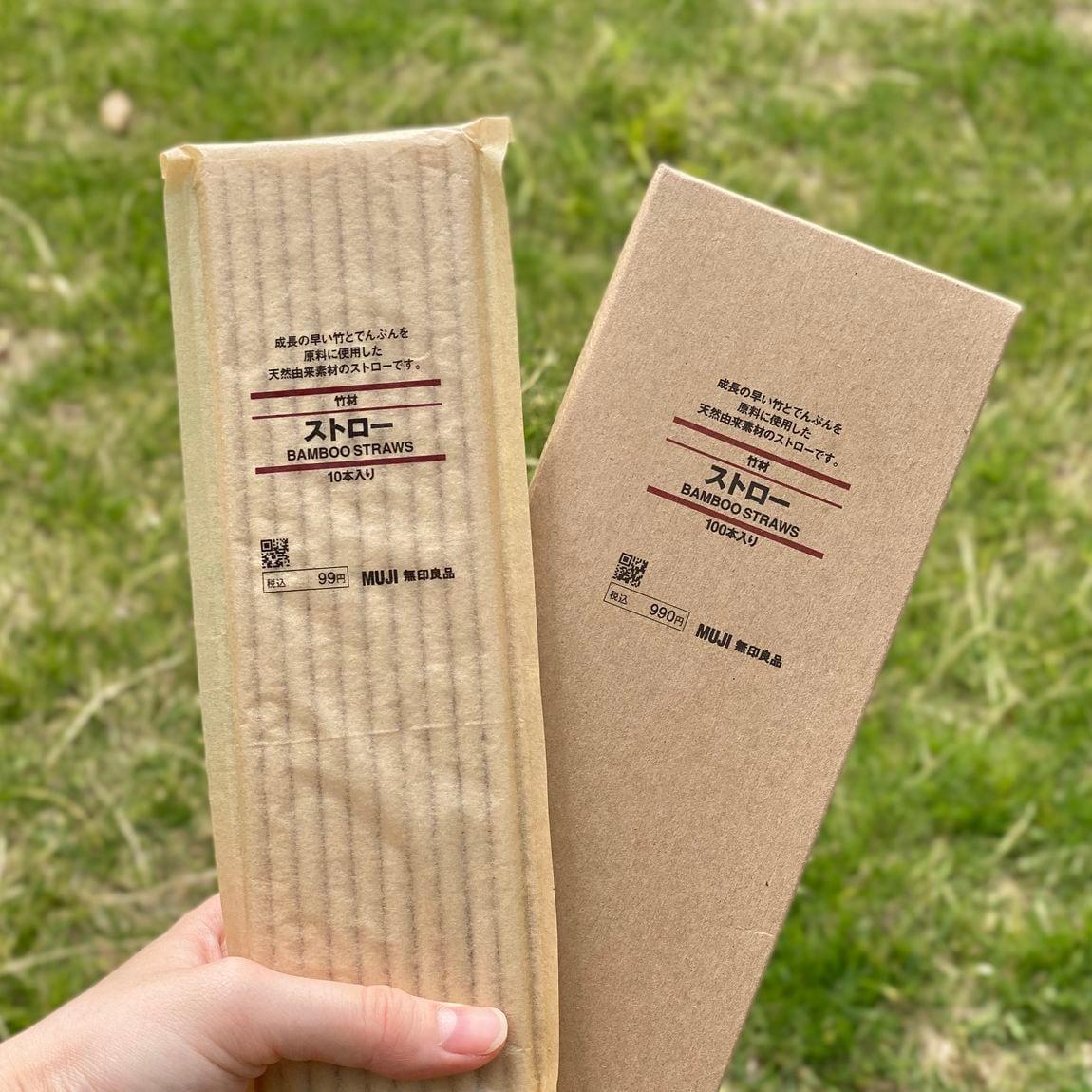 【イオンモール堺北花田】環境にやさしい竹材ストロー