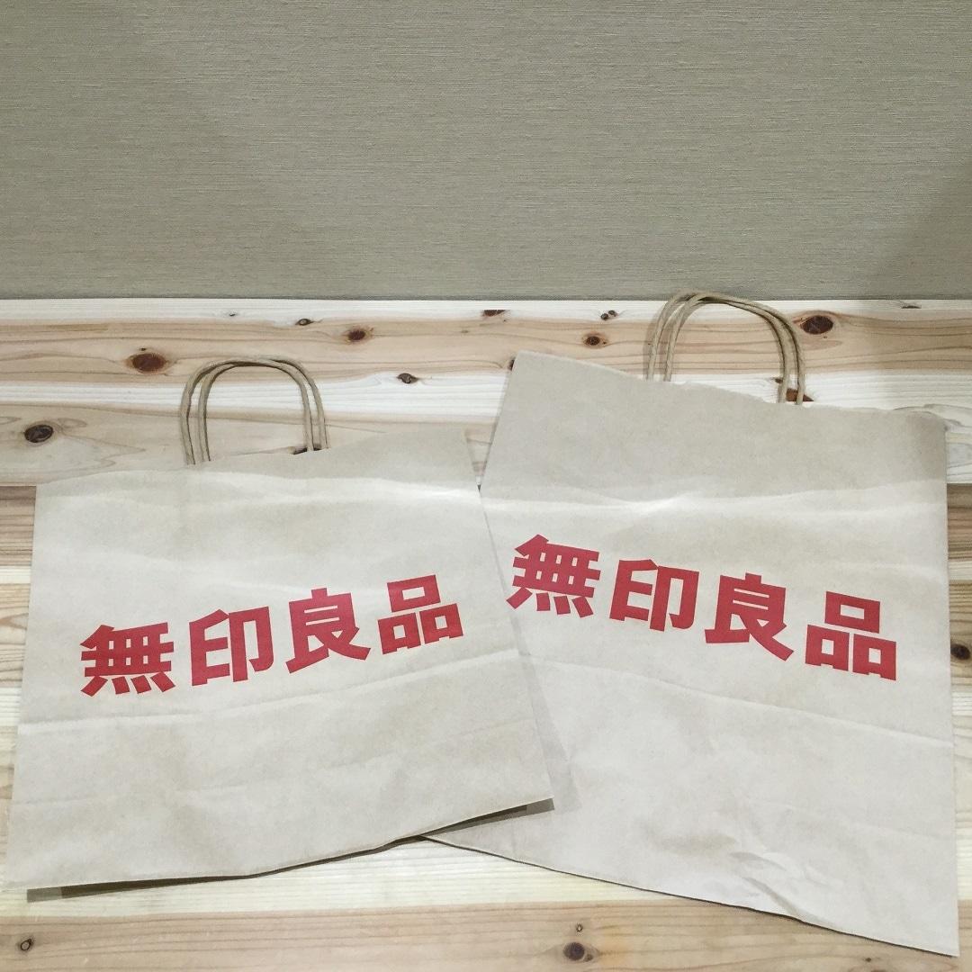 こんにちは。無印良品イオンモール富士宮です。