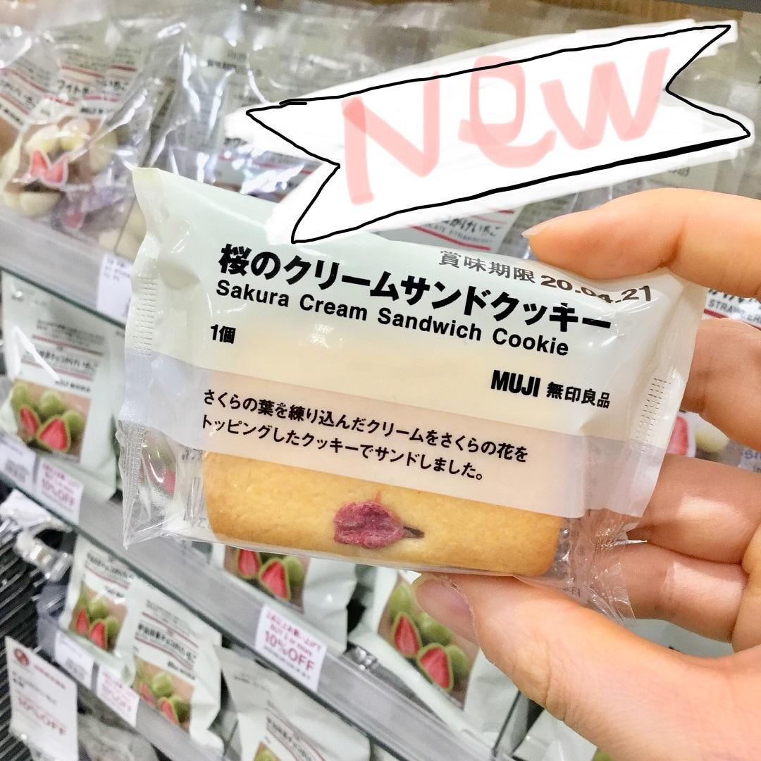 桜のクリームサンドクッキー