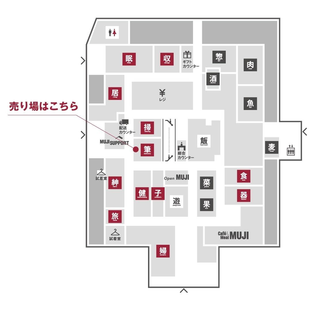 【イオンモール堺北花田】『くるくるまわるケーブル収納』|スタッフが選ぶ無印良品