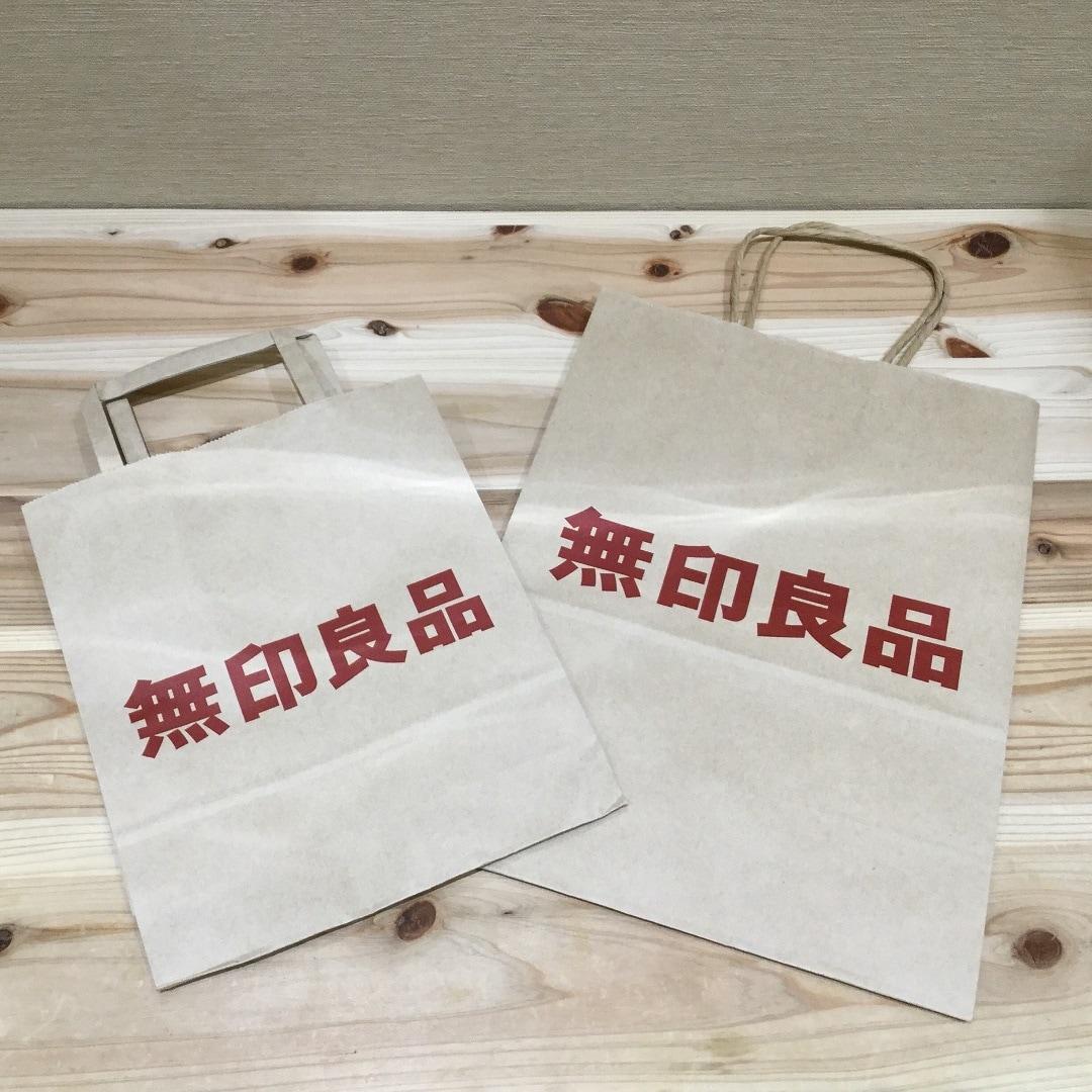【イオンモール富士宮】ショッピングバッグが生まれ変わります。