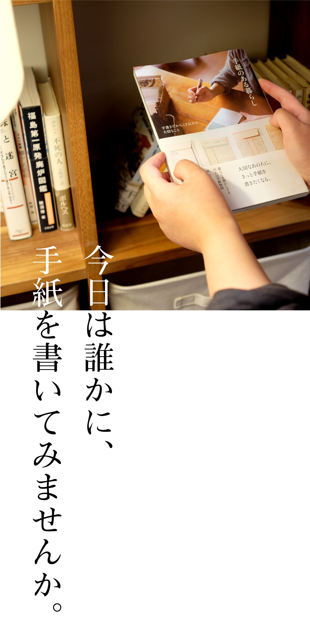 046600_200607_07_00