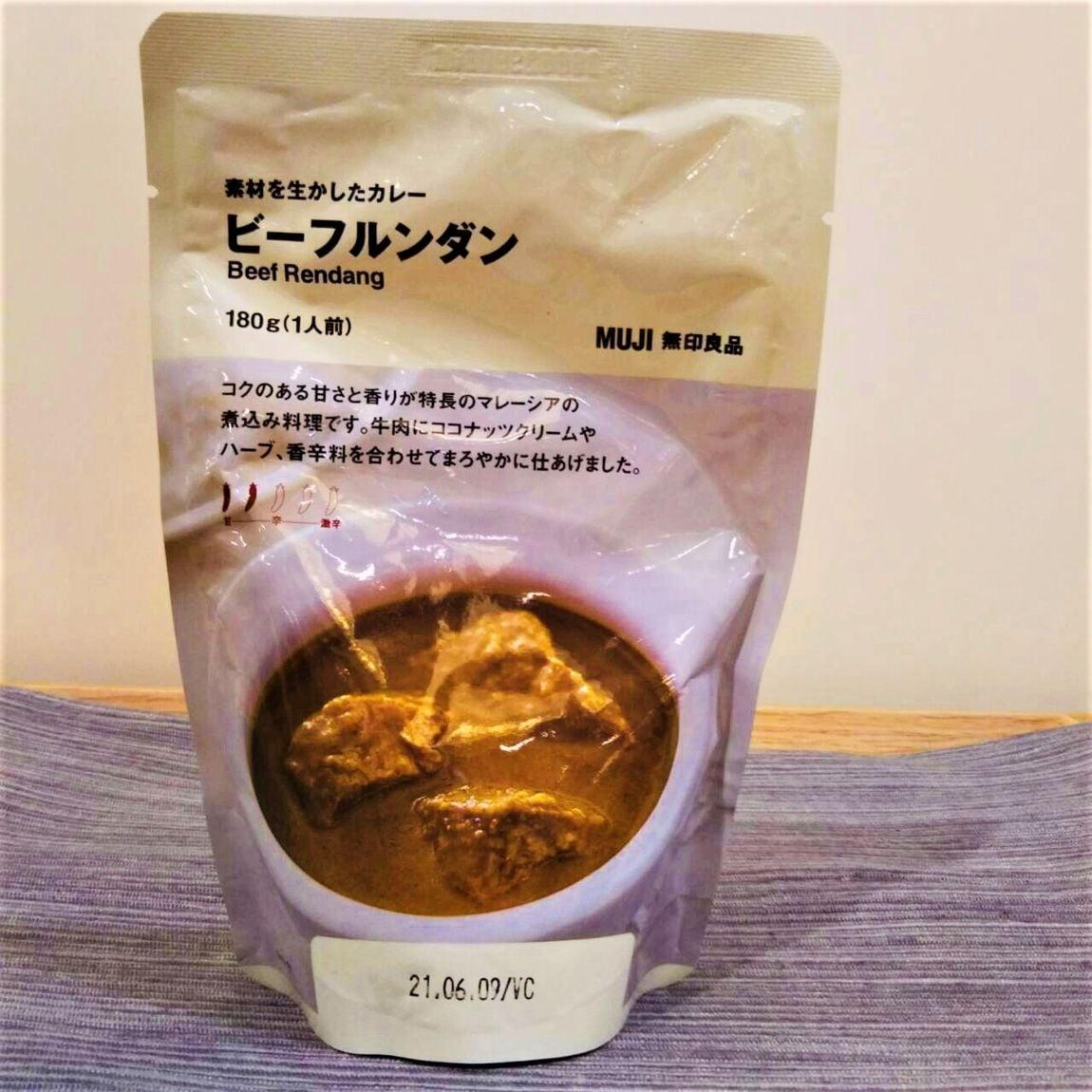 【エミフルMASAKI】暑い時期こそカレーを食べよう。