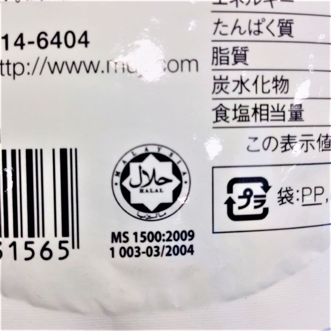 【エミフルMASAKI】暑い時期にこそカレーを食べる。