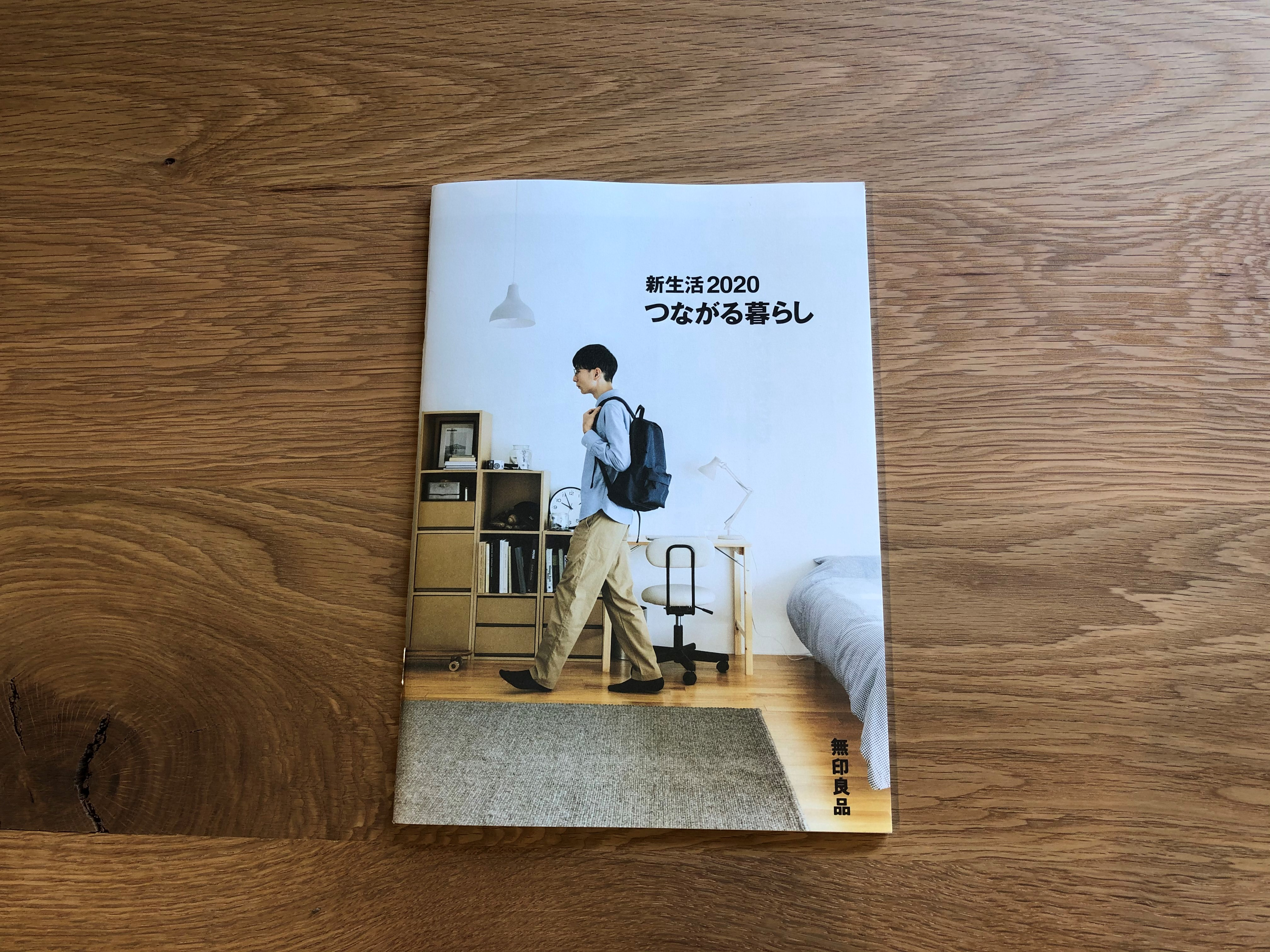 【シエスタハコダテ】新生活に向けて③