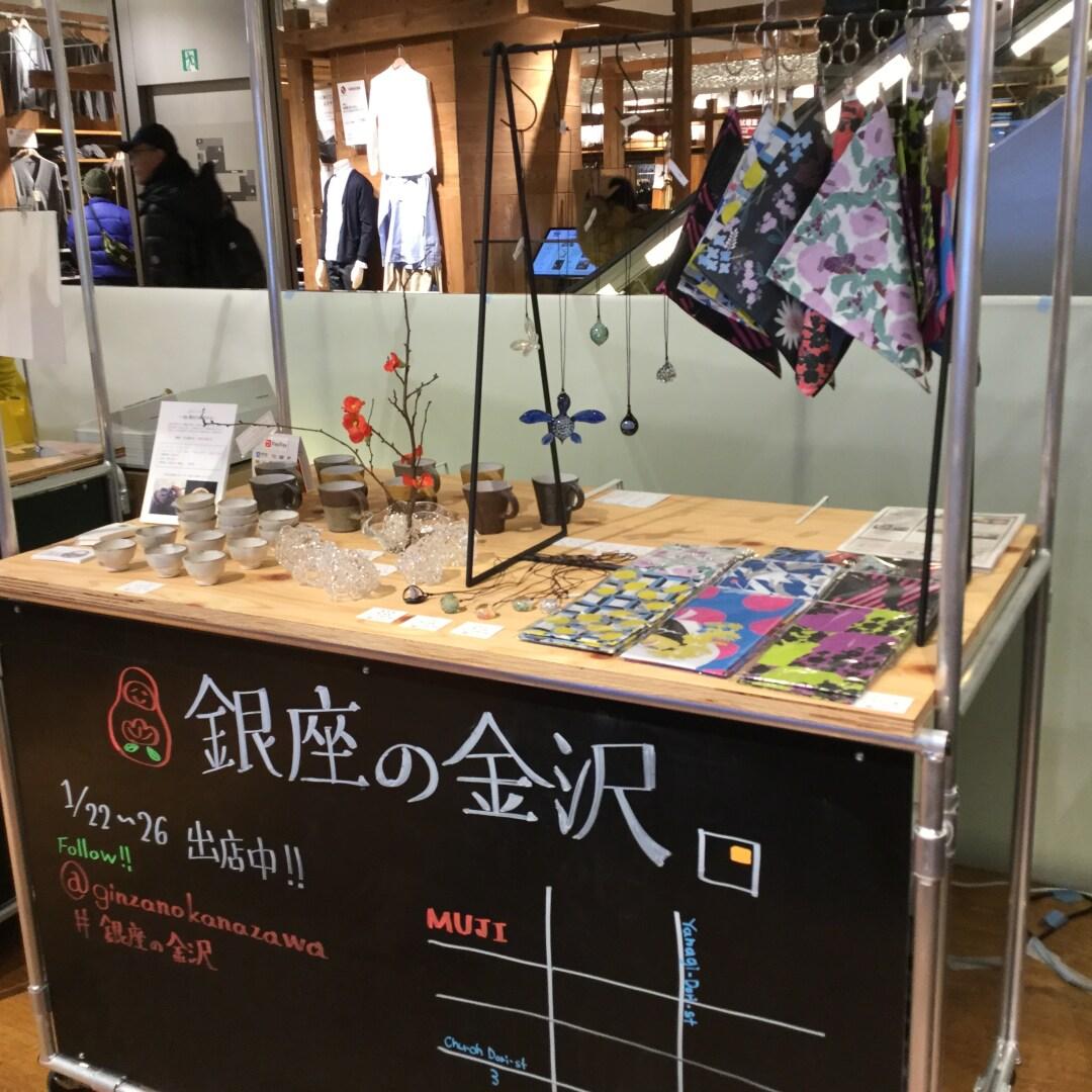 【銀座】イベントレポート