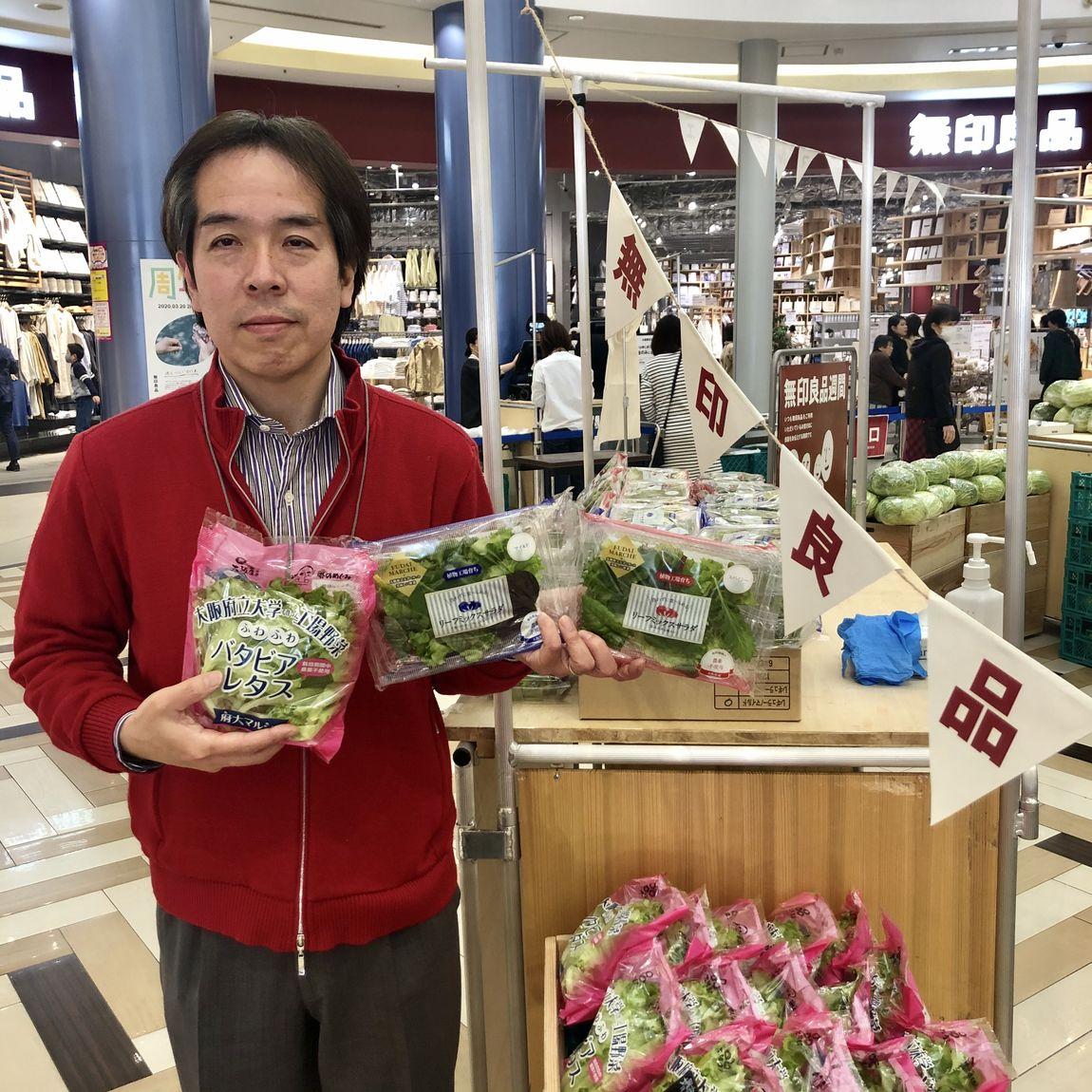 【堺北花田】マルシェは今日が最終日。『周年市マルシェー生産者さんからありがとうー』