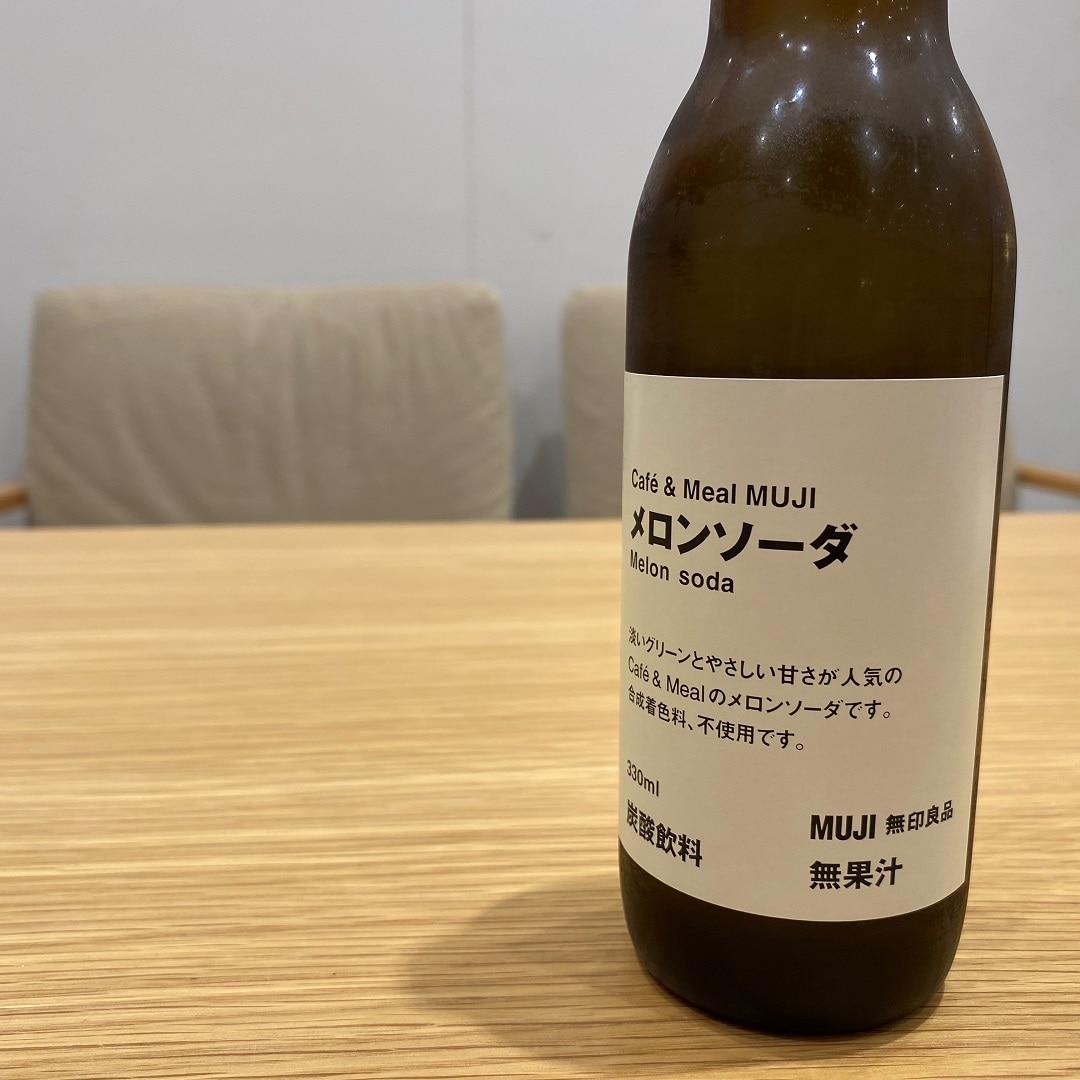 メロンソーダ 瓶
