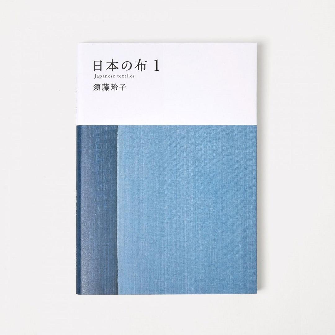 【イオンモール堺北花田】日本の布