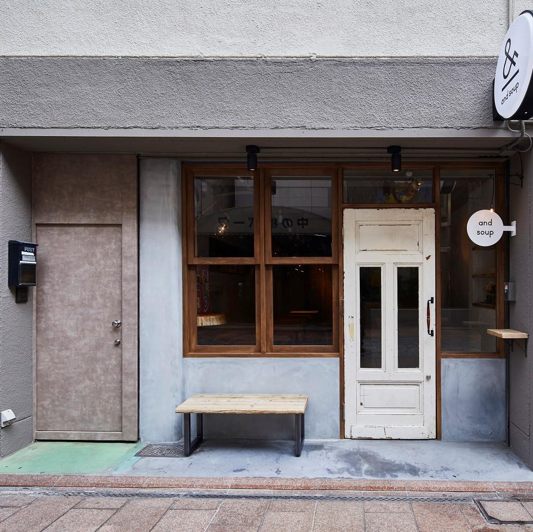 【広島パルコ】具だくさんスープ|CitytoGO